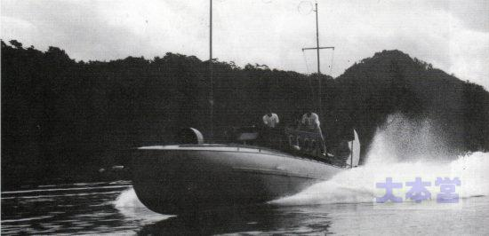「高速艇甲」3号飛竜の疾走