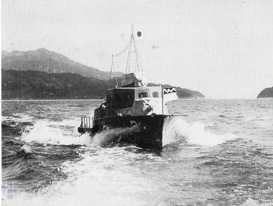 装甲艇3号