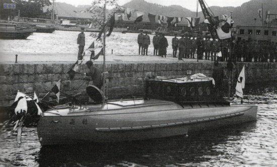 高速艇甲3号飛竜、進水式