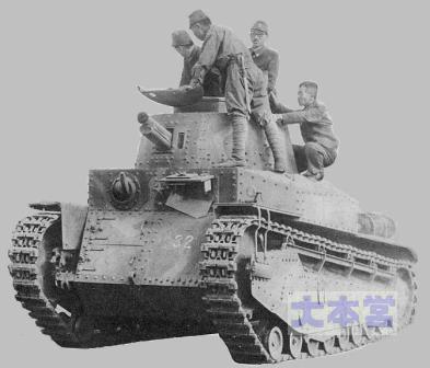 89式中戦車