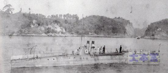 M26頃第14号水雷艇