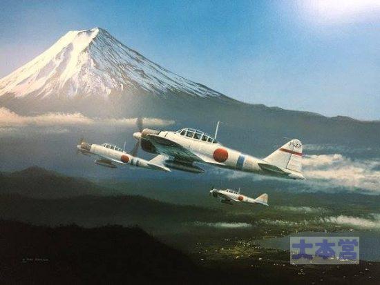 富士山と零戦