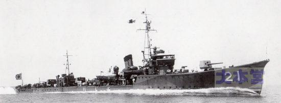 水雷艇「友鶴」改善後の公試
