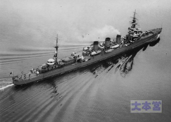 5500トン級(球磨型)の4番艦「大井」