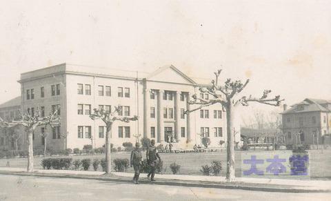 南京兵站病院内科棟