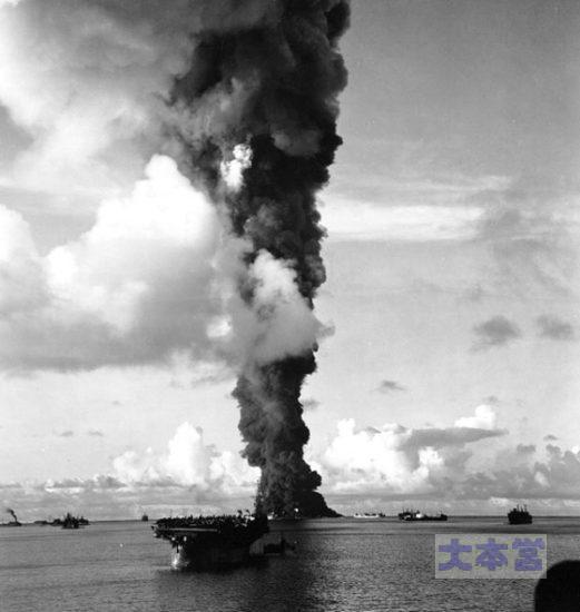 回天の攻撃で炎上するウルシー環礁