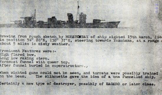モアトン・ベイのレポートによる謎の駆逐艦