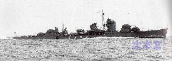 1943、秋月宮津湾で公試