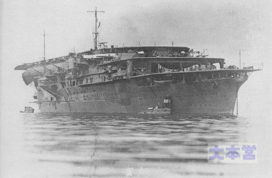 加賀3段甲板時代、2段目に20cm砲塔