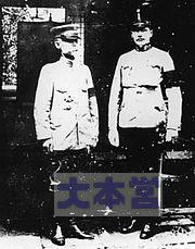 長岡外史とレルヒ少佐