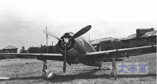 八日市飛行場の五式戦