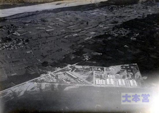 軍用飛行場になった当時の八日市飛行場