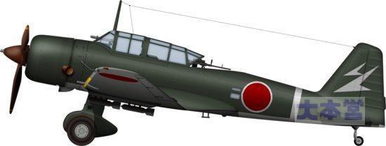 飛行66戦隊の九九式襲撃機