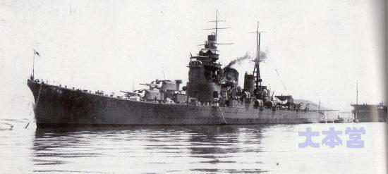 重巡洋艦「那智」