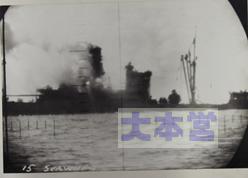 アメリカ潜水艦「シーウルフ」の雷撃で炎上する「慶興丸」