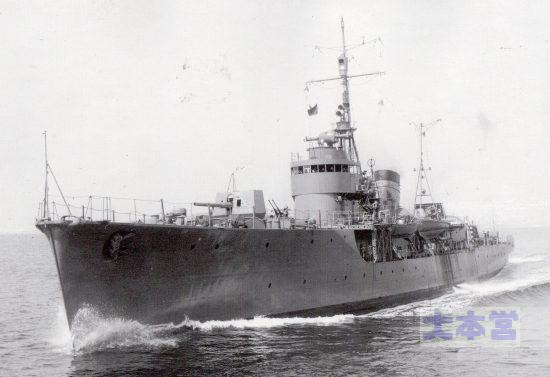 択捉型海防艦「福江」