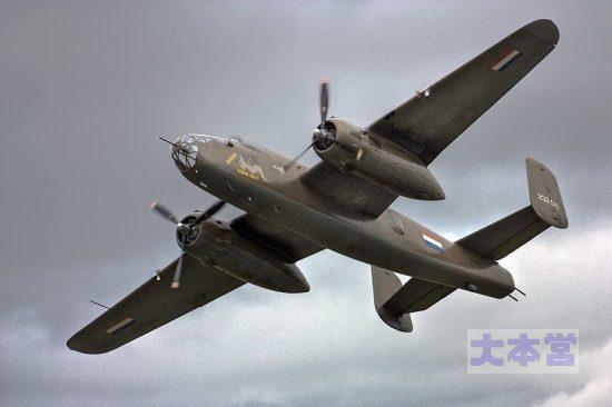 B-25_Mitchell
