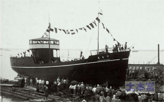 下松丸(松尾造船所初の建造船)
