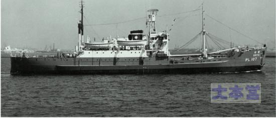 南極観測船としての公試中