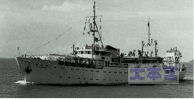 宗谷の随伴船「海鷹丸」