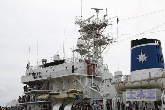巡視船「みずほ」の煙突