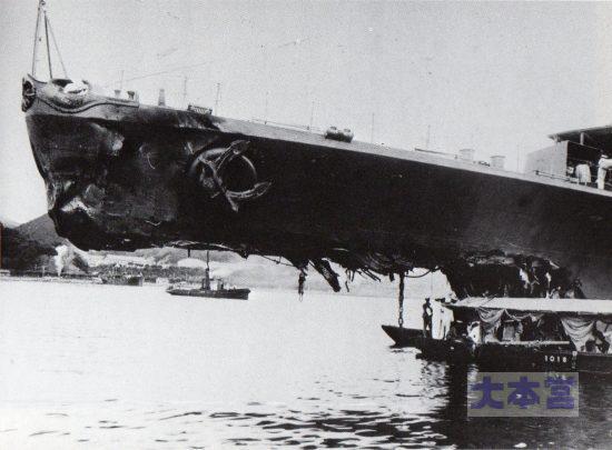 三保ヶ関事件で駆逐艦蕨に衝突した神通艦首