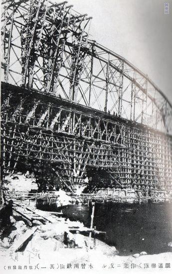 鉄道連隊作業による木曽川鉄橋