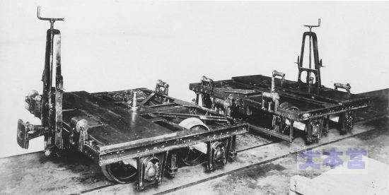 91式軽貨車