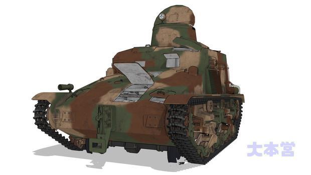 95式装甲軌道車
