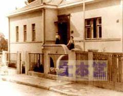 カウナス領事館外観