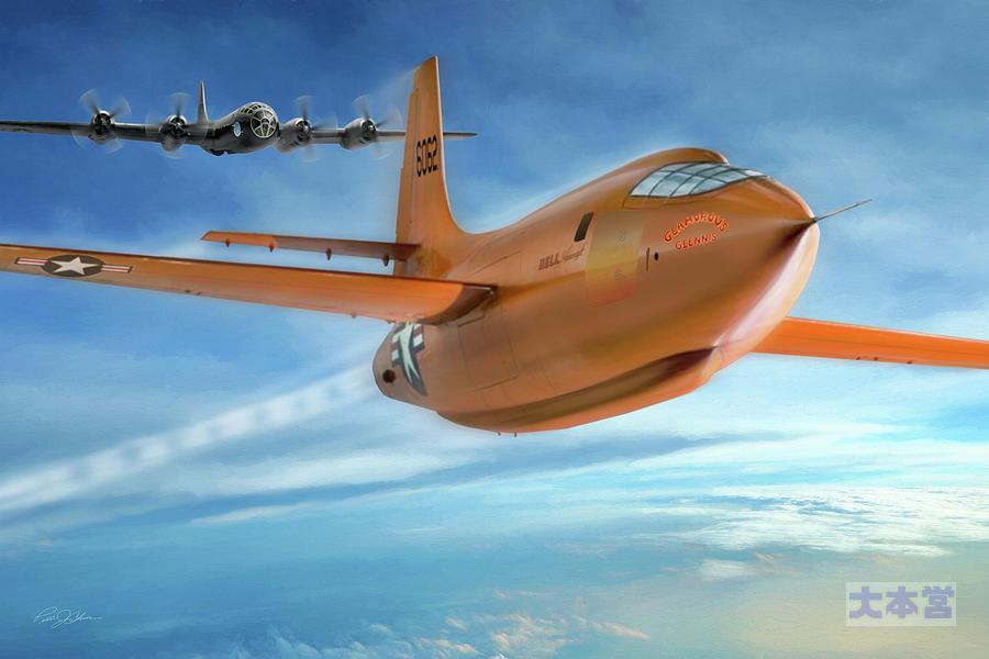 X-1母機より発信