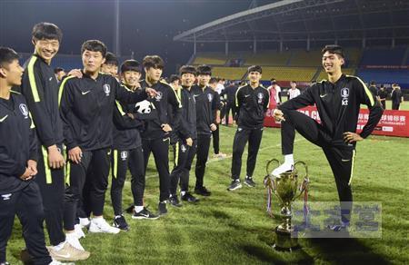KoreaU-18パンダカップで優勝