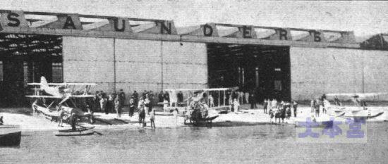 1923カウズ大会の一こま、左からCR3、シーライオン、CAMS.33の各機