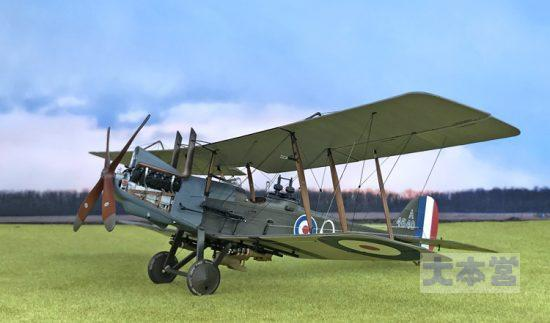 RAF RE.8