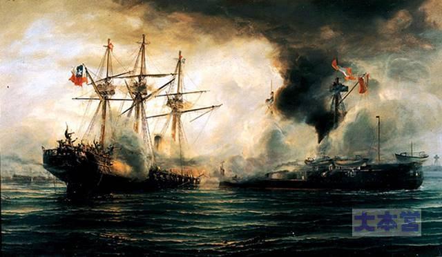 イキケの海戦