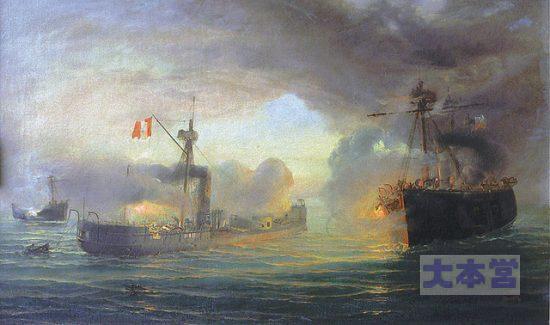チリ艦隊の砲撃で損傷する「ワスカル」