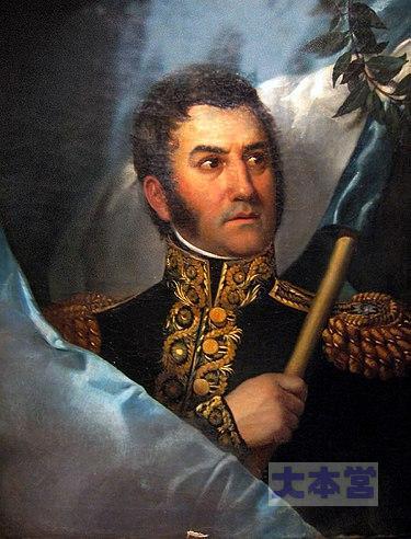 ホセ・デ・サン=マルティン(アルゼンチン、チリ、ペルーの解放者)