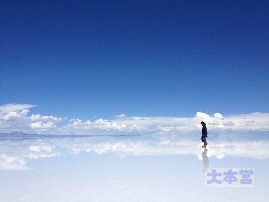 ボリビアイメージ(ウユニ塩湖)