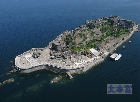 半島出身労働者が技能もないのに好待遇で働いていた通称軍艦島