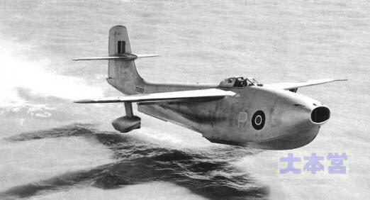 サンダース・ロウ戦闘飛行艇1