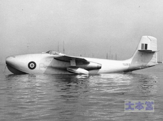 サンダース・ロウ戦闘飛行艇