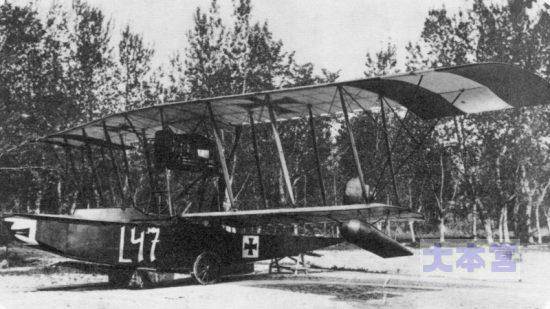 ローナーL戦闘飛行艇