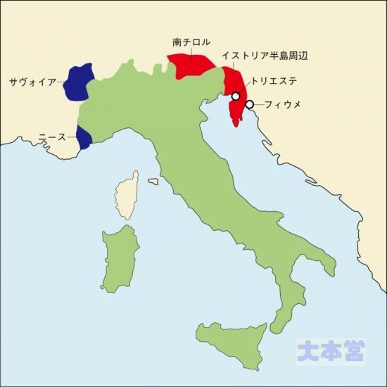 未回収のイタリア