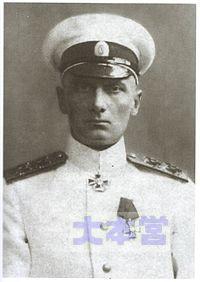 コルチャーク提督