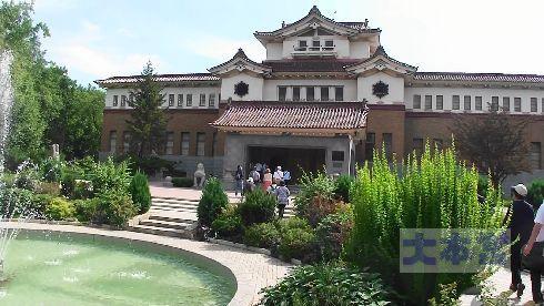 サハリン州立郷土史博物館、旧豊原の樺太庁