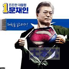 スーパームン2