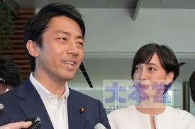 小泉進次郎と嫁