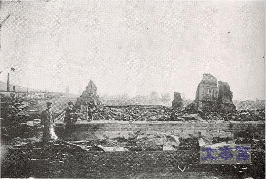 尼港事件で廃墟となった市街