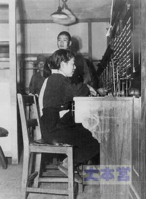 敗戦直後の大警地下電話交換所