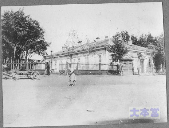 樺太派遣軍司令官々舎(旧亜港市長官舎ナリト)